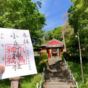 小烏神社【鹿児島】古来より木牛による田打神事が面白くも行われる小烏神社