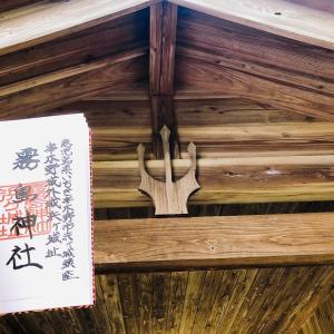 霧島神社【鹿児島】武運の神様を祀り社印が変わっている御朱印です。