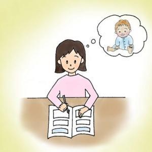 障害のある子どもの記録を残すことに大切さについて