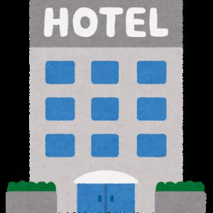 ディズニー オフィシャルホテル徹底比較!子連れのおすすめはココ!