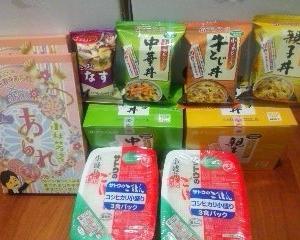ヒロセ通商さん、JFXさんの3月グルメキャンペーンの食品が届きました♪