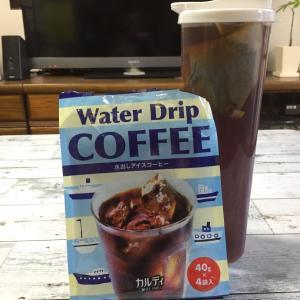 カルディ水出しアイスコーヒーのお味