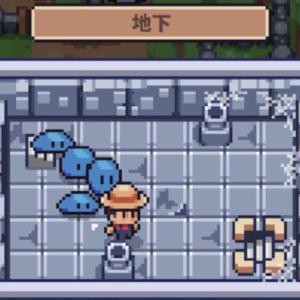 【ミニチュア無人島サバイバル】攻略 地下の壺から出るアイテムの確率まとめ