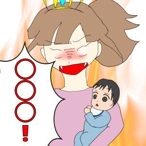 産後クライシスだった私達⑦~激怒して怒鳴り付けた内容~