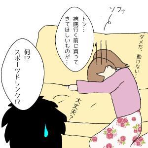 ~まとめ前編~ぷに妊娠・出産記録