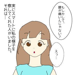 ~感激☆オペに救世主現る!~ぷに妊娠・出産記録28