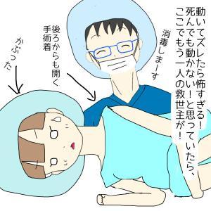 ~やってみた・噂の硬膜外麻酔~ぷに妊娠・出産記録29