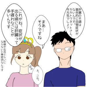 ~入院バッグの中身(帝王切開ver.)前編~ぷに妊娠・出産記録46