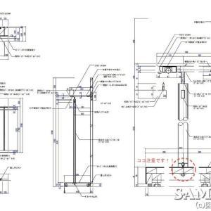 ステージ付き、棚付きの壁面固定のハンガーラックの納め方とは!