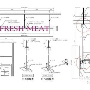 食品売場の天井吊りサインの姿図と断面図