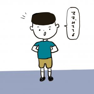 「飛び出し禁止Boy」育児漫画