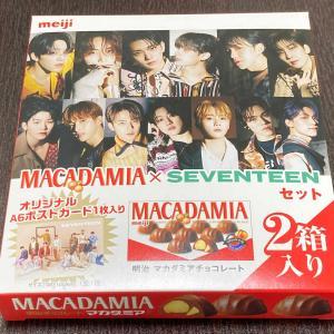 【マカダミアチョコレート×SEVENTEEN】