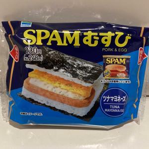 【ファミリーマート SPAM®むすび】