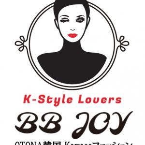 韓国ファッション新作続々届きました♬【今週のおススメ】で20日23:59までお得にGETできます