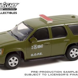 1/43 2011 Chevrolet Tahoe Police - Carabineros de Chile - Grupo de Operaciones Policiales Especiales (GOPE)
