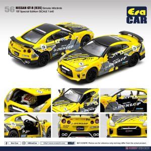1/64 Nissan GT-R (R35) DUNLOP Simola Hillclimb 1ST SpecialEdition 初回限定