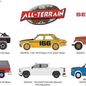 1/64 All-Terrain Series 13