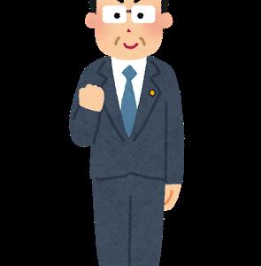 【修羅の国】旭川いじめ事件 市議会議員の反応、頼もしすぎるwwwwww 4/19