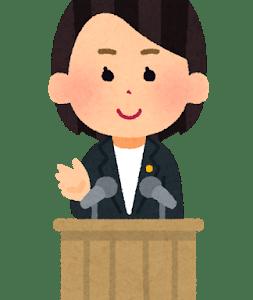 【テカテカ】山尾志桜里衆議院議員が今期限りでの性界引退を発表