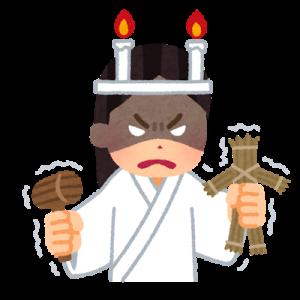 【文春砲】コブクロのデカい方、終わる 不倫相手が自殺未遂 記事が載るや週刊文春の出版差し止めを東京地裁に請求www