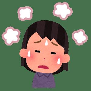 【悲報】ワクチン副反応で愛媛の50代女性死亡 優先接種2回目の直後に呼吸困難