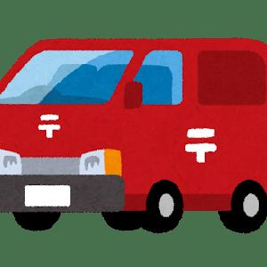 【悲報】自爆営業の日本郵政グループ、従業員の10%にあたる3.5万人削減へ でも郵便局長数は維持wwwwww