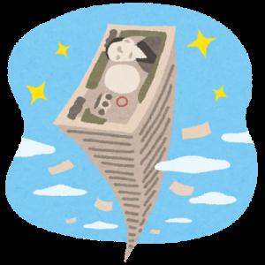 【悲報】自民党、とんでもない窃盗被害に遭ってしまう 二階俊博さん甘利明さん、選挙資金1億5千万円に関与していなかった