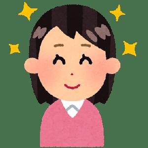 【悲報】元NGT荻野由佳さん、もう戻れない