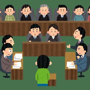 【速報】AKSことVernalossom、NGT事件で訴えられ再び裁判へ