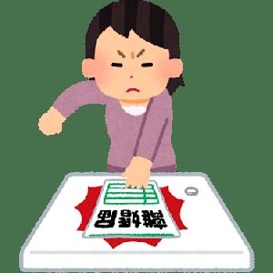 【速報】佐々木希、渡部建と離婚か