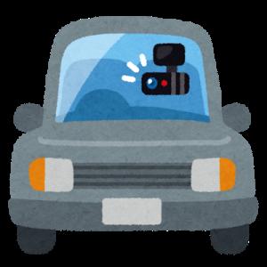 【悲報】飯塚幸三「ドライブレコーダーの映像が過去の映像と変わってる」【なんJブチ切れ】