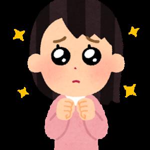 【画像】みんな大好き荻野由佳ちゃんの最新の顔面がこちら😆
