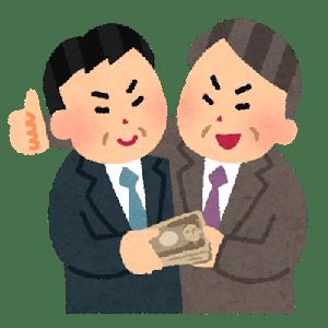 【悲報】菅総理が突然告発して騒然「河井案里に1・5億円を投入したのは安倍と二階で間違いない」