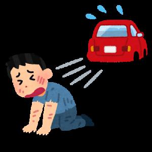 【動画】北海道でとんでもない車が現れてしまうwwww 自転車に乗ったおじさんを轢き、他の車に衝突した模様
