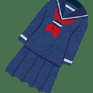 【悲報】HKT48石橋颯15歳の爽やかな制服姿写真、Twitter社からポルノ認定されてしまうwwwwwwww