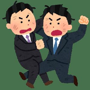 【悲報】ソフトバンク株、逝く クレディ・スイス、孫正義氏への融資解消 グリーンシル破綻で損失