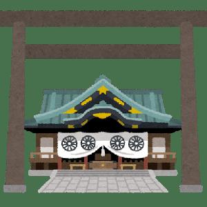【画像】神社さん、10円未満で賽銭する奴にブチギレwwwwwww