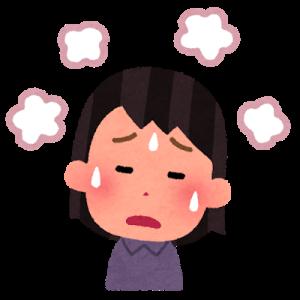 【悲報】小池百合子 肺炎の模様