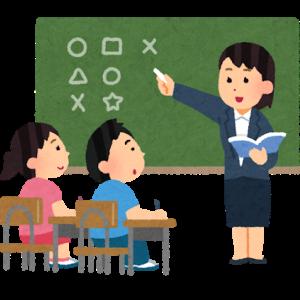 【悲報】小学校「たのむ!試験も面接もいらないから教師になってくれえええ!!!」
