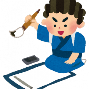 【悲報】NGT48 中井りか姫、2021年新年の決意表明wwwwwwwwwwwwwwww