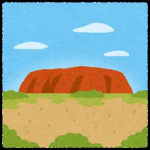 【画像】オーストラリアの選手村の垂れ幕がやばいwwww