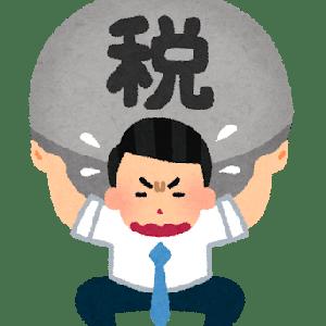【悲報】30年前の日本、すごすぎる