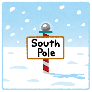 【悲報】南極の氷の下に巨大な何かが埋まっている模様