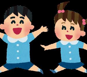 【画像】幼稚園児のセクハラ、がちでやばすぎるwwwwww