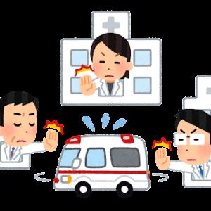 【悲報】コロナに感染した50代の東京のジジイ、100件の病院に受け入れを拒否され、8時間たらい回し
