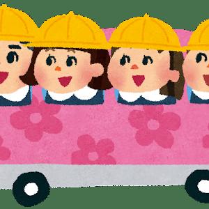 【悲報】福岡保育園「バスに乗る時にカード渡して出欠確認します!」園長「めんど」