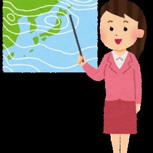 天気予報の最中に突如15秒もエロ動画が流れる放送事故 子供「ママーなにあれー?」 ママ「洪水よ」  [538181134]