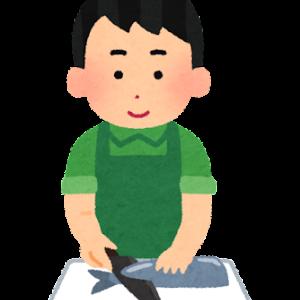 【速報】小室圭さん、「月たった2万円のふたりごはん」でNY生活に挑む