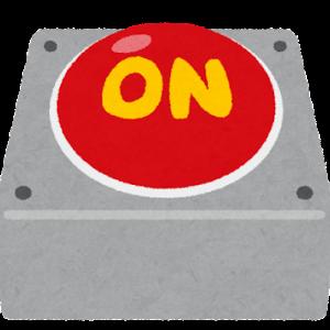 【悲報】テレビ局社員さん、数万円と職を失い氏名が全国にさらされる代わりに、15歳とエッチできるボタンを押してしまう