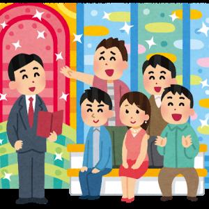 乃木坂 梅澤美波とキスマイ 玉森裕太がシブヤノオトで遂に夢の共演wwwwwwwww